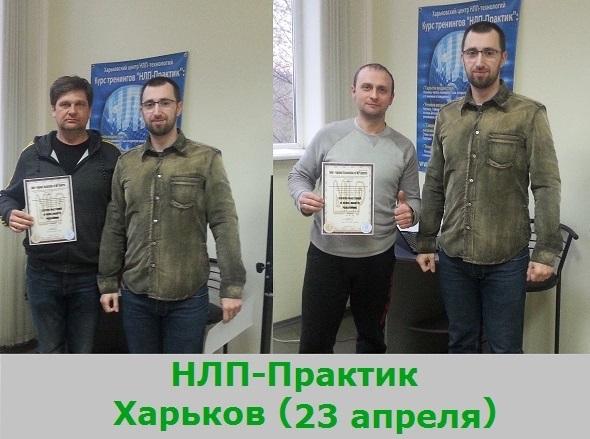 nlp kharkov 2017