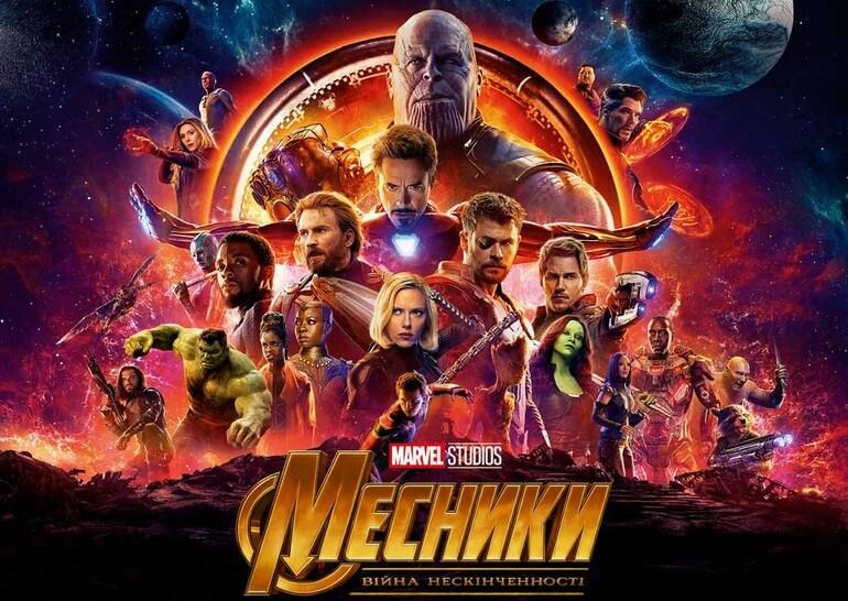 Avengers Infinity War i00