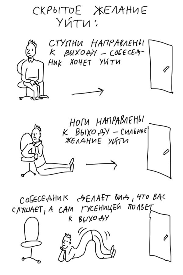 Комиксы duran 3539693