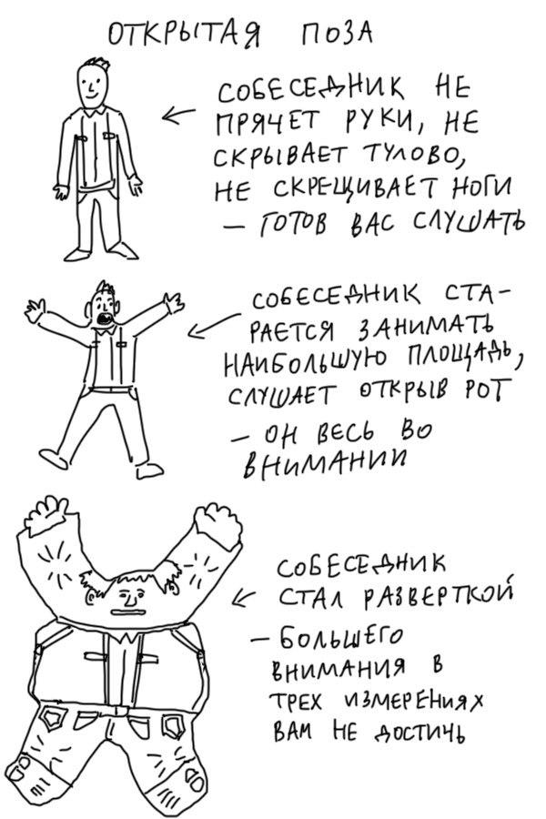 Комиксы duran 3539694