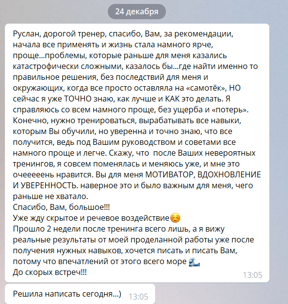 D 2019 min
