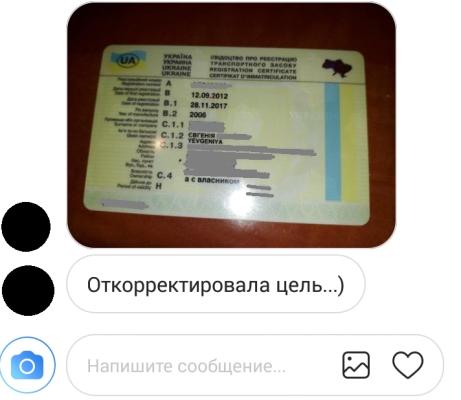 teh pasport