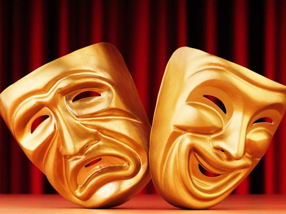 драма и комедия
