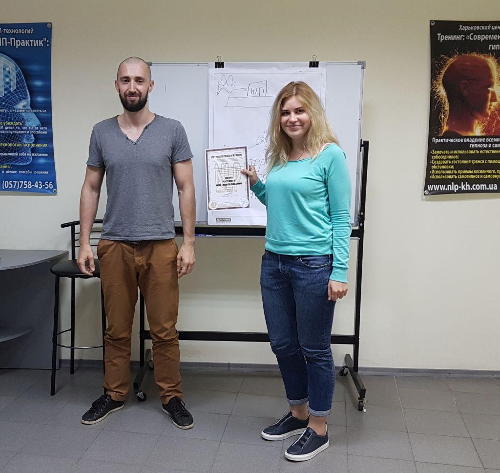 nlp praktik kharkov 2018 vegiev