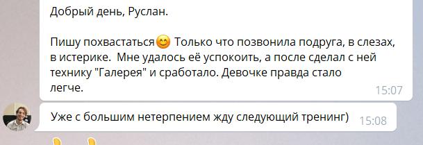 pavel2 min